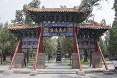 Zhongyue-Tempel in Dengfeng-Stadt, Zentralchina Lizenzfreie Stockbilder