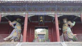Zhongyue tempel i den Dengfeng staden, centrala Kina Fotografering för Bildbyråer