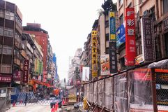 Zhongzheng district in the city of Taipei Taiwan Royalty Free Stock Images