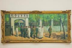 Zhongzheng District, Taipei, Taiwan, Chiang Kai-shek Memorial Hall, Chiang Kai-shek's life outlined four paintings Royalty Free Stock Photos