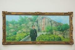 Zhongzheng District, Taipei, Taiwan, Chiang Kai-shek Memorial Hall, Chiang Kai-shek's life outlined four paintings Stock Photo