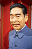Zhou Enlai China's former prime minister Stock Photos