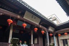Zhou Family Ancestral Hall Stock Photos