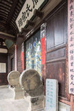 Zhou family ancestral hall door Stock Image