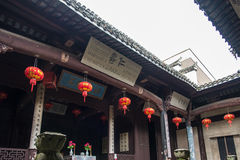 Zhou family ancestral hall Stock Photos