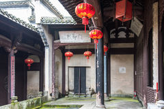 Zhou family ancestral hall Royalty Free Stock Image