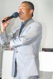 Zhou libo Stock Photo