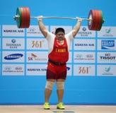 ZHOU Lulu von China lizenzfreie stockfotos