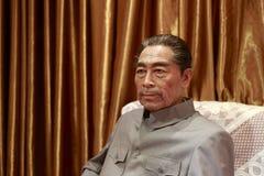 Zhous Enlai vaxdiagram Arkivfoton