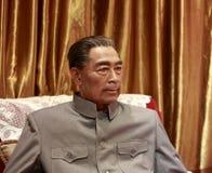 Zhous Enlai vaxdiagram Royaltyfri Foto
