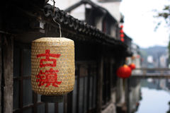 Zhouzhuang Stock Photos