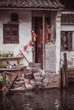 Zhouzhuang fotografering för bildbyråer