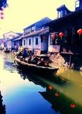 Zhouzhuang, Porzellan Stockbild