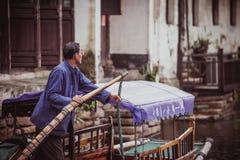 Zhouzhuang. Travel in Asia.  Zhouzhuang - ancient town in Jiangsu province, China Royalty Free Stock Image