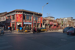 On Zhubaoshi street in Beijing. China Royalty Free Stock Photography