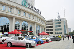 Zhuhai,agricultural bank of china Stock Photography