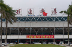 Zhuhai airport Stock Images