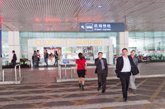 Zhuhai airport - arrival hall Royalty Free Stock Photography
