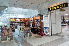 Zhuhai airport - bookstore in hall Royalty Free Stock Photos