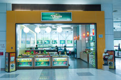 Zhuhai airport - fruit shop in hall Royalty Free Stock Photos