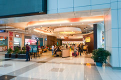 Zhuhai airport - restaurant in hall Royalty Free Stock Photography