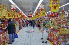 Zhuhai,Carrefour Super Market Stock Image