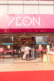 AEON Supermarket, Zhuhai China stock photo