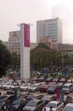 AEON Supermarket, Zhuhai China royalty free stock photography