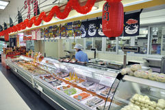 Zhuhai, China. jusco super market Royalty Free Stock Photo