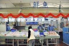Zhuhai, China. jusco super market stock photos