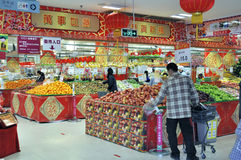 Zhuhai, China. jusco super market Stock Image