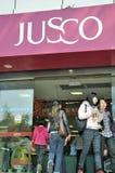 Zhuhai, China. jusco super market Royalty Free Stock Photography