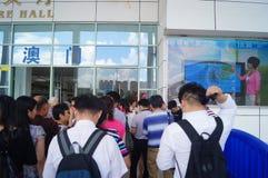Zhuhai, China: Pasillo de la salida del puerto de Hengqin fotos de archivo libres de regalías