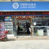 Zhuhai, de mobiele winkel van China Royalty-vrije Stock Foto