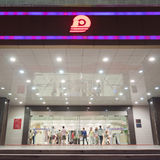 Zhuhai duty free shopping mall Royalty Free Stock Photo