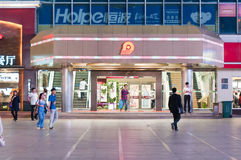 Zhuhai duty free shopping mall Stock Images