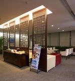 Zhuhai-Flughafen - vip-Aufenthaltsraum Stockfotografie