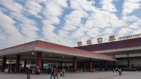 Zhuhai Gongbei port, in China Stock Images