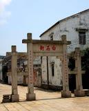 Zhuhai, Guangdong, China Imagens de Stock Royalty Free