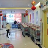 Zhuhai, mercado super da encruzilhada Fotos de Stock