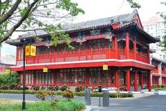 Zhuhai miasta Kulturalny centrum zdjęcie stock