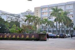 Zhuhai Miejski biuro ziemia i zasoby obrazy stock