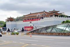 Zhuhai Museum Stock Images