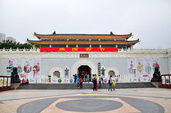 The Zhuhai Museum gate Stock Images