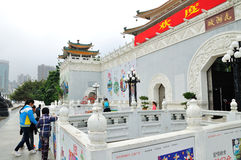 The Zhuhai Museum gate Royalty Free Stock Images