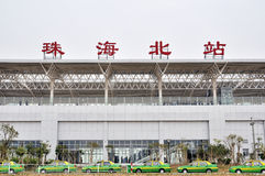 Zhuhai north railway station Stock Image