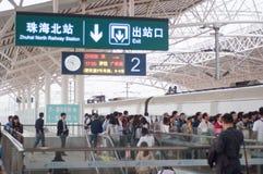Zhuhai north railway station Stock Photos