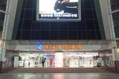 Zhuhai, plaza di acquisto Immagine Stock