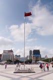 Zhuhai port plaza Stock Image