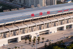 Zhuhai railway station Royalty Free Stock Photography